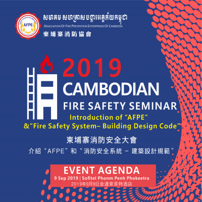 2019 CAMBODIAN  FIRE SAFETY SEMINAR